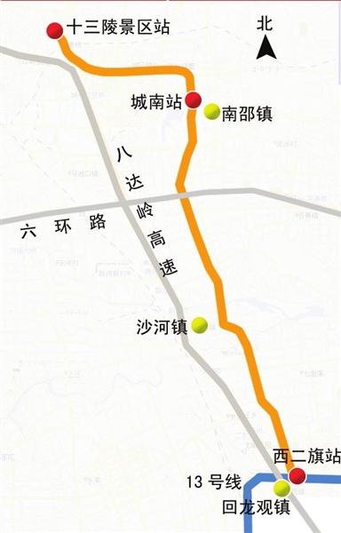 同问 北京地铁昌平线线路图图片