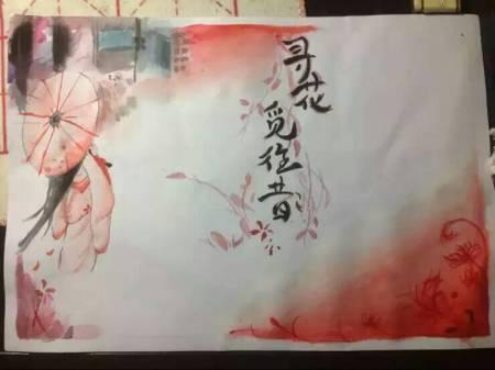 这张手抄报里的水粉颜料该怎么上色求指导!