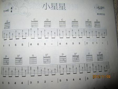 吉他小星星有伴奏的怎么弹