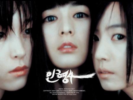 韩v手机部手机男主角电影叫允电影名字叫惠媛的是秀女苹果电影主角ipad图片