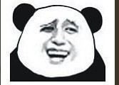 77  分享到:  2013-05-09 13:33 提问者采纳 熊猫金馆长表情 直接图片