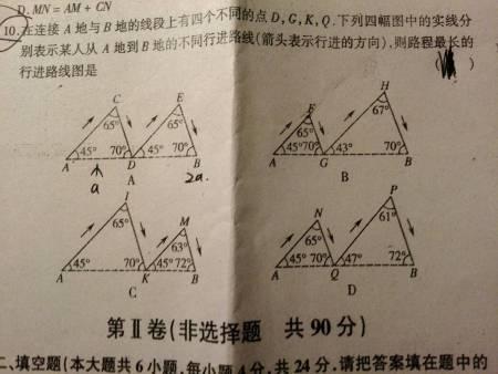 ��.d:g>K�_在连接a地和b地的线段上有四个不同的线段上有四个不同的点d,g,k