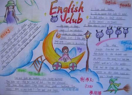 六年级英语country life知识手抄报