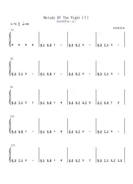 谁有夜的钢琴曲5左手简谱图片