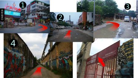 广州红砖厂艺术创意区地址图片