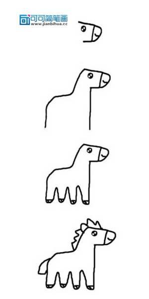 非常简单的小马简笔画分解画法,共分四步.图片