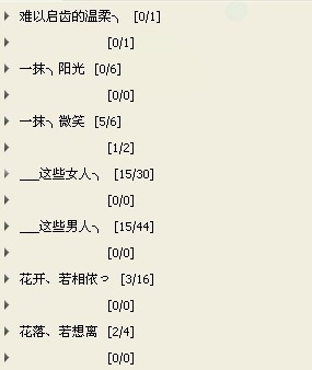分组名称简单一个字,四字qq分组名称简单,简单分组一个字图片