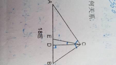 如图角c等于30度cd垂直