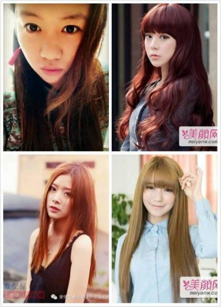 我染哪个头发合适.第一个是自己 ,长直发 ,20岁.图片