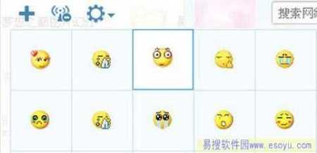小黄脸qq表情
