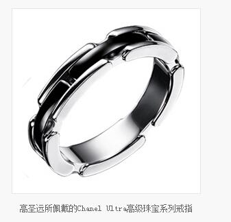 chanelultra戒指_高圣远所佩戴的chanel ultra高级珠宝系列戒指由18k白金及黑色陶瓷制