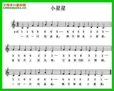 钢琴问题:小星星谱 1 1图片