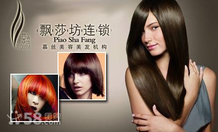 图中右边的长发美女的发色是什么颜色?