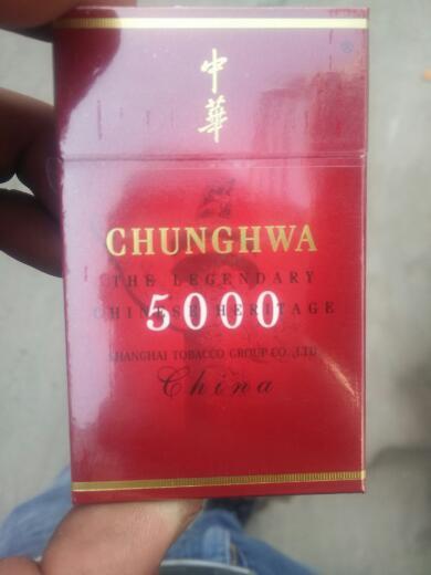 中华1951多少钱一包_中华5000专供出口多少钱一包?
