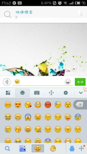 微信每次输入表情就会弹出一个快速搜索的窗口 要怎么图片