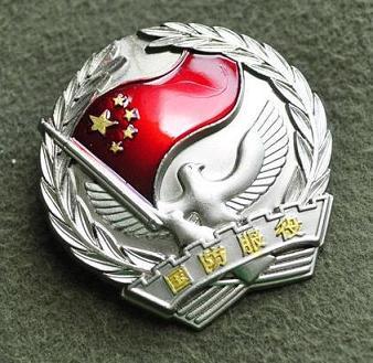 武警国防服役章_国防服役章图案由和平鸽,国旗(武警)或军旗(解放军),橄榄枝,长城
