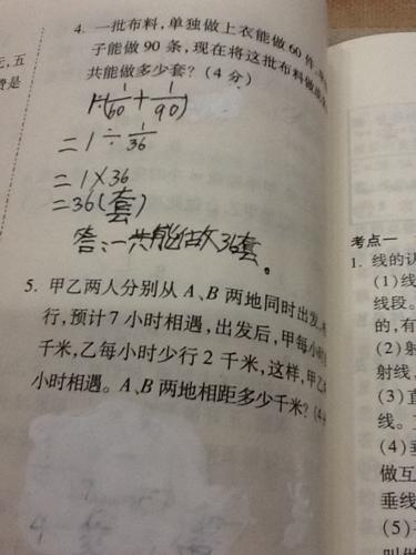 洋幼幼囹�a_ 谦慕a浌筬w 2014-10-16
