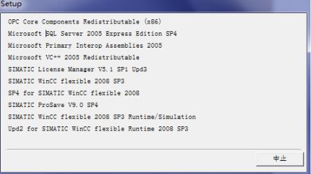 wincc_flexile_2008_sp4安装在win7系统时出现的