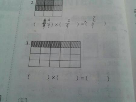 看图写算式谢谢!图片