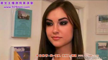 这个欧美情色女演员是谁?