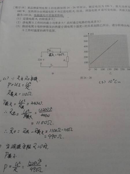 物理初中,计算题,&nbsp成绩查询模二初中郑州市图片