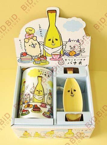 一个卡通人物 叫Banao 是一个黄色的香蕉 笑起来坏坏的 但很可爱