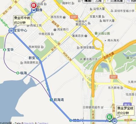从深圳西站座地铁到翻身站怎么座图片
