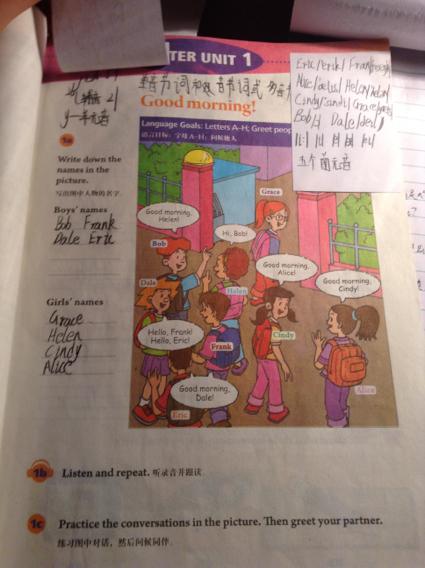 七年级上册地理课本 英语七年级上册课文 七年级英语上册书本图片