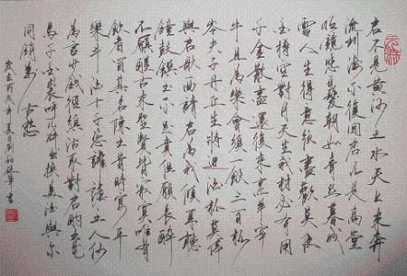 隶书字体硬笔书法 硬笔书法字体字帖 好看的硬笔书法字体