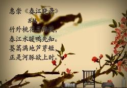关于写竹的诗文名句(五个)图片