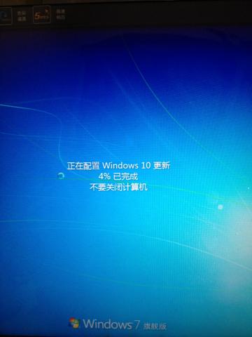 window10升级错误图片