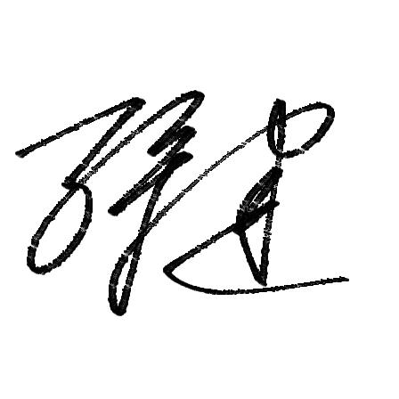 黄伟艺术签名显示笔画