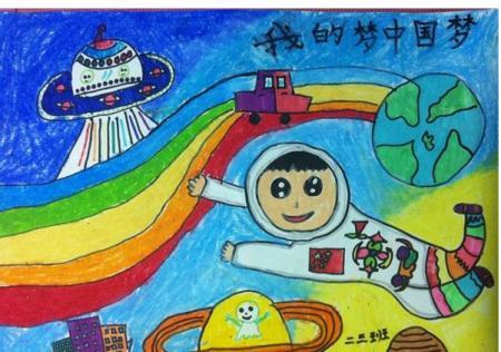 以中国梦为主题的绘画作品图片