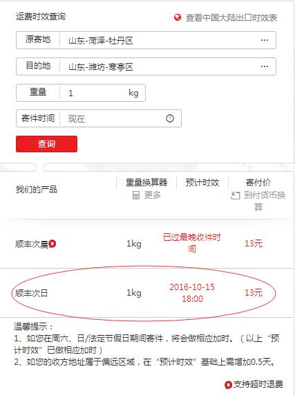 菏泽到潍坊的物流 来安县做标书哪家好?来安县承接写投标书