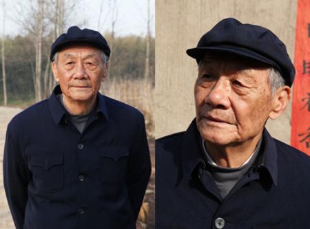 一部90老头的农村剧中年代的电视剧豆瓣有一个国产很瘦抽大烟袋的题材南虫谷电视剧烟云图片