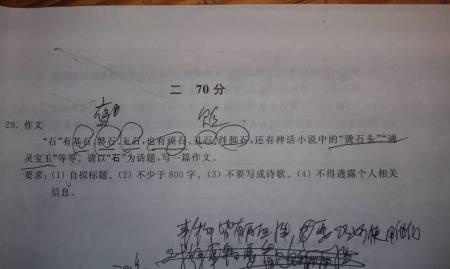 事物的两面性作文800字 换个角度看问题800字 关于两面性的高中作文