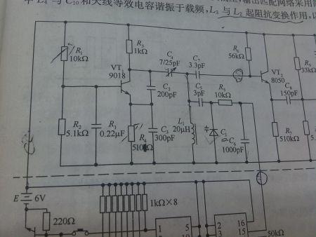 示波器电路�_利用示波器观察积分电路的输入输出波形时,示波器的触发源应该如何