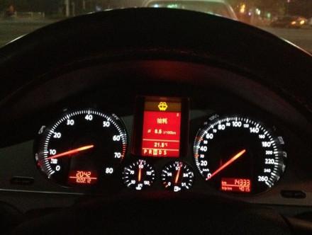 汽车仪表盘指示灯汽车仪表盘指示灯图图片