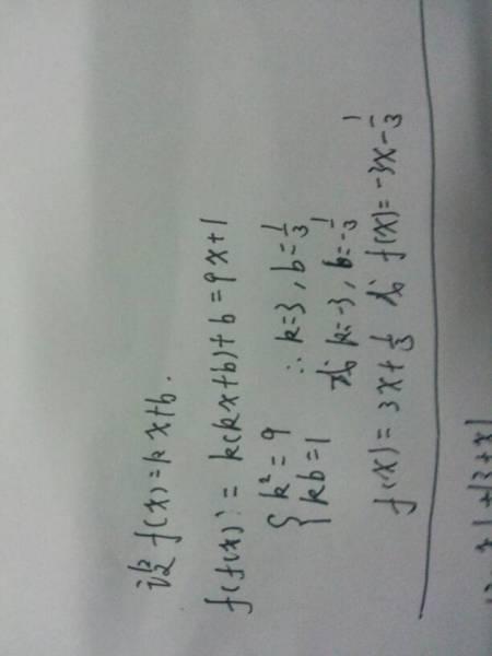 跪求第十七届数学知识应用
