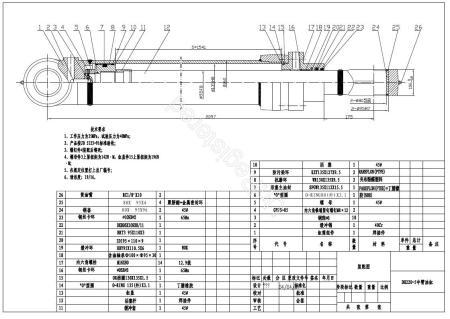 双作用单杆活塞式液压缸装配图?786428348@qq.com图片