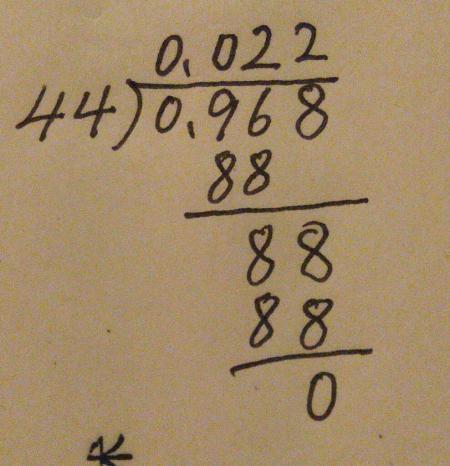 968÷44列竖式