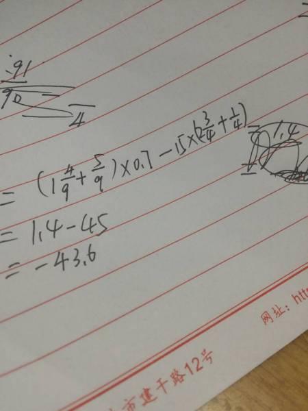 〔过程〕比例一报告初中一题,求正确数学和采纳年级,给计算.初中暑假v过程答案社会图片
