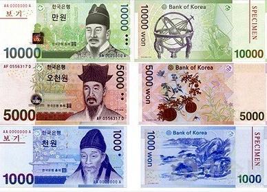 130万韩元_一元人民币等于多少韩元,多少日元,多少台币,多少港币