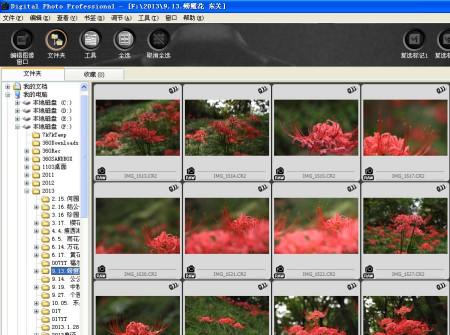 为什么我用美图看看打开用佳能650d拍摄的raw照片
