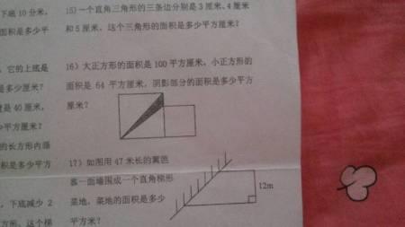 设计图450_253