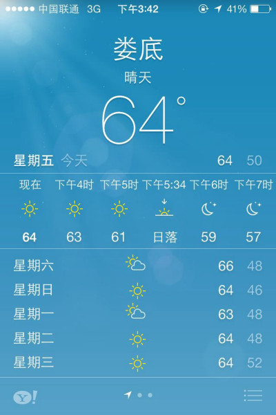 iphone自带天气软件显示出错图片
