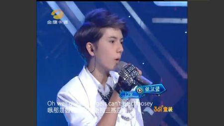 新声代张汉盛_中国新声代的张汉盛现在多少岁?