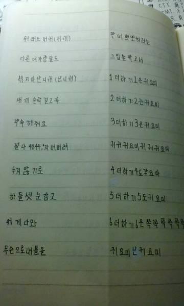求可爱颂一句一句的中文谐音↓图〔一句一句的谐音√〕