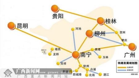求一份广西未来几年的铁路规划路线图,广西铁