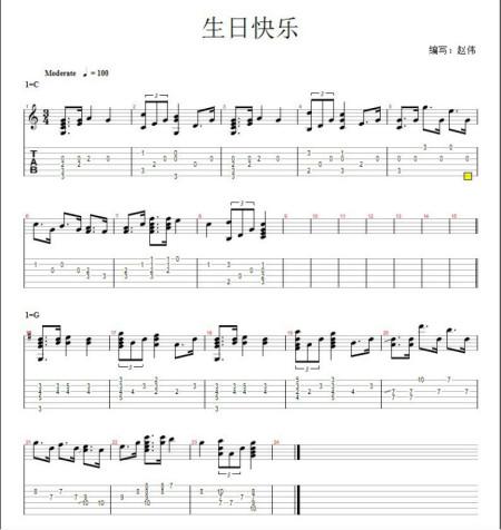 简单的独奏指弹吉他谱图片